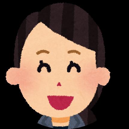 榊 由美子